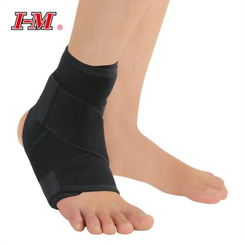 展開式透氣護踝
