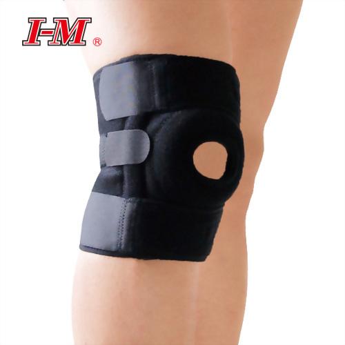 Airprene Knee Support w/2 spiral stays - short