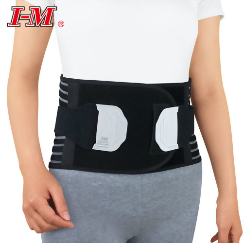 "Breathable Lumbar support (11"")"
