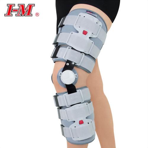Quick Adj. Leg Splint w/ Easy Rom Hinge