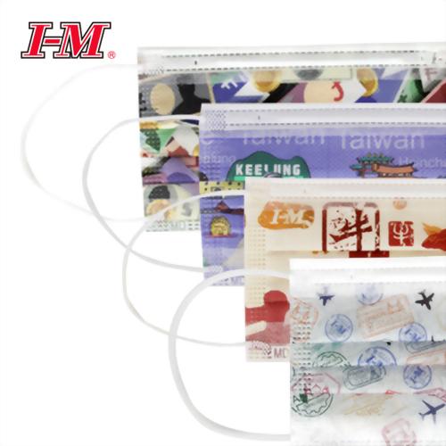 Medical printing Mask