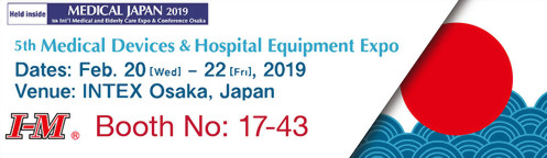 2019 MEDICAL JAPAN(Feb. 20-22)