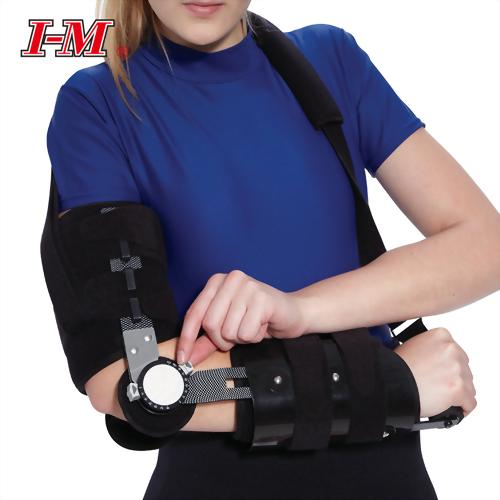 Adj. ROM Elbow Splint
