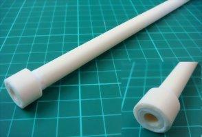 陶瓷保護管