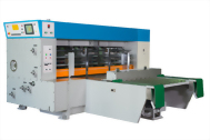 ARS-58AE Auto Register Rotary Slotter And Creaser