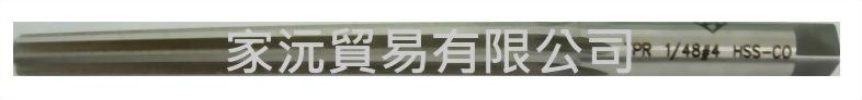TPR推拔刃絞刀(1/48、1/50)