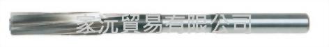 SPCR直柄螺旋刃機械絞刀