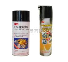 3M化學製品