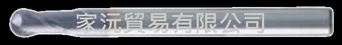 JCT全鎢鋼圓球銑刀(TILAN)