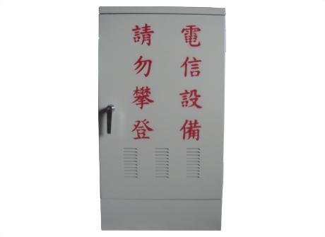 Custom Metal Cabinets