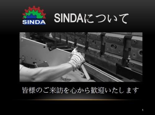SINDA プロフィール日本語版