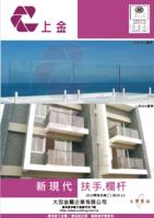 2014年開發目錄(二)