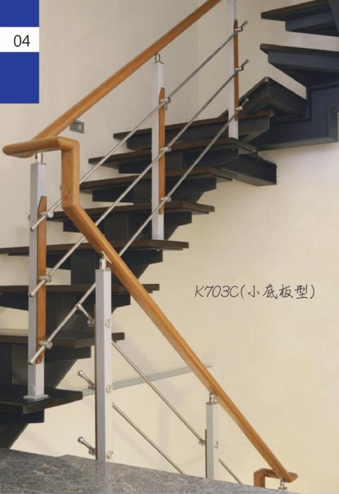 K703C (小底板型)