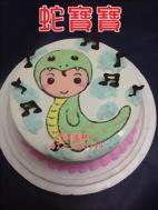 蛇寶寶造型蛋糕