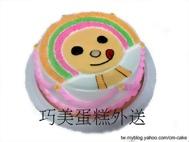 OPEN將(平面)造型蛋糕