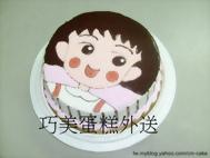 小丸子造型蛋糕