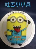 吐舌小小兵造型蛋糕