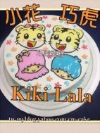 巧虎小花kikilala造型蛋糕