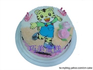 開心巧虎(平面)造型蛋糕