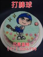 打棒球造型蛋糕