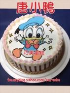 唐小鴨造型蛋糕