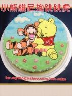 小熊維尼抱跳跳虎卡通造型蛋糕