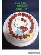 KITTY拿愛心+草莓圍一圈