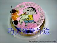 蠟筆小新造型蛋糕-2