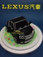 LEXUS汽車