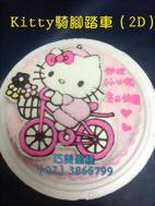 Kitty騎腳踏車(2D)