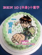 BEN 10(半身)十寫字