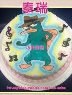 泰瑞造型蛋糕