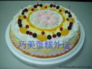16吋水果蛋糕