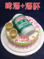 啤酒+酒杯造型蛋糕