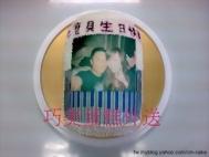 相片+台灣啤酒造型蛋糕