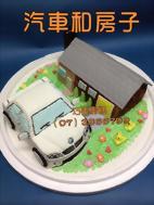 汽車和房子