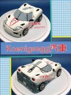Koenigsegg汽車