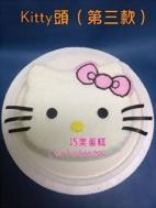 Kitty頭(第三款)