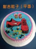 耐吉鞋子(平面)