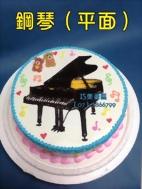 鋼琴(平面)