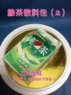 綠茶飲料包(2)