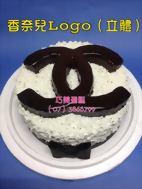 香奈兒Logo(立體)
