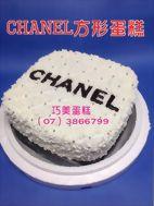 CHANEL方形蛋糕