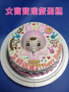 女寶寶週歲蛋糕