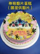 神明照片蛋糕(請自行提供照片)