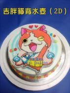 吉胖貓背水壺(2D)