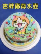 吉胖貓背水壺(平面)