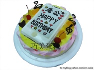 iphone5寫字造型蛋糕