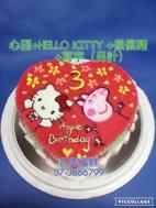 心型+Hello Kitty +佩佩豬+寫字(另計)