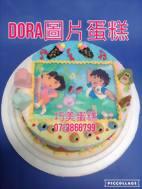 Dora圖片蛋糕